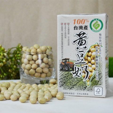 產銷履歷100%台灣產黃豆奶