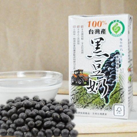 產銷履歷100%台灣產黑豆奶